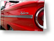 1963 Ford Falcon Name Plate Greeting Card