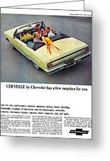 1965 Chevelle Convertible Greeting Card