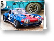 1965 Corvette Front View Greeting Card