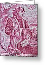 1965 Dante Anniversary Stamp Greeting Card