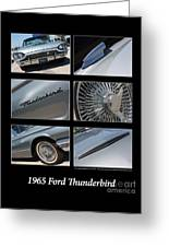 1965 Ford Thunderbird Greeting Card