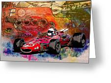 1966 9 Eagle Indy Greeting Card