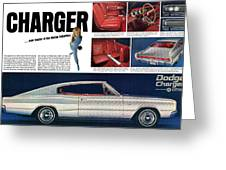 1966 Dodge Charger - New Leader Of The Dodge Rebellion Greeting Card