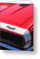 1967 Chevrolet Camaro Ss 350 Convertible Hood Emblem Greeting Card