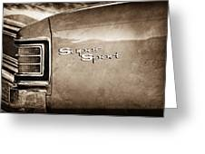 1967 Chevrolet Chevelle Ss Super Sport Taillight Emblem Greeting Card