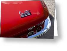 1967 Chevrolet Corvette Taillight Emblem Greeting Card