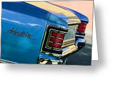 1967 Chevrolet Malibu Taillight Emblem Greeting Card