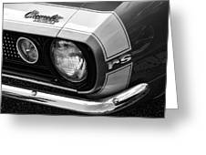 1967 Chevy Camaro Rs Greeting Card