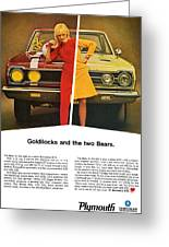 1967 Plymouth Gtx - Goldilocks And The Two Bears. Greeting Card