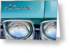 1968 Chevrolet Chevelle Headlight Greeting Card