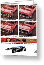 1968 Chevy Camaro Greeting Card