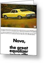 1968 Chevy Nova - The Great Equalizer Greeting Card