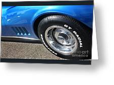 1968 Corvette Sting Ray - Blue - Side - 8923 Greeting Card