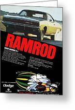 1968 Dodge Charger R/t - Ramrod Greeting Card