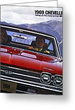 1969 Chevelle Ss 396 Greeting Card