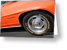 1969 Chevrolet Camaro Rs - Front Quarter Panel - 7552 Greeting Card