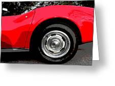 1969 Chevrolet Corvette Stingray - Vi Greeting Card