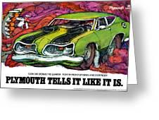 1969 Plymouth 'cuda 340 Greeting Card