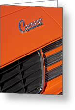 1969 Rs-ss Chevrolet Camaro Grille Emblem Greeting Card