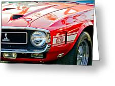 1969 Shelby Cobra Gt500 Front End - Grille Emblem Greeting Card by Jill Reger