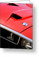 1969 Shelby Gt500 Convertible 428 Cobra Jet Hood - Grille Emblem Greeting Card
