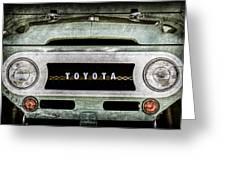 1969 Toyota Fj-40 Land Cruiser Grille Emblem -0444ac Greeting Card