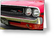 1970 Challenger Grill Greeting Card
