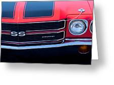1970 Chevrolet El Camino Ss Grille Emblem Greeting Card