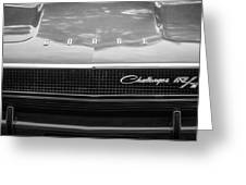 1970 Dodge Challenger Rt Convertible Grille Emblem -0545bw Greeting Card