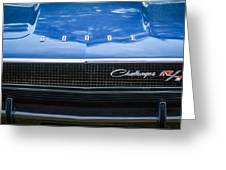 1970 Dodge Challenger Rt Convertible Grille Emblem -0545c Greeting Card