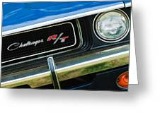 1970 Dodge Challenger Rt Convertible Grille Emblem Greeting Card by Jill Reger