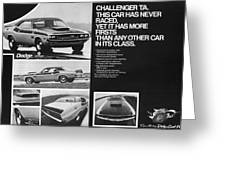 1970 Dodge Challenger T/a Greeting Card