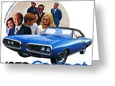 1970 Dodge Coronet 500 Greeting Card