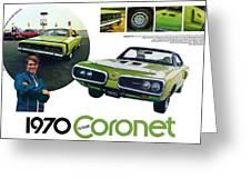 1970 Dodge Coronet R/t Greeting Card