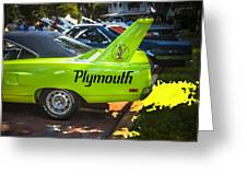 1970 Plymouth Road Runner Hemi Super Bird  Greeting Card