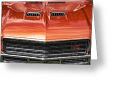 1971 Buick Gs Sport Coupe Greeting Card