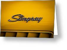 1971 Chevrolet Corvette Stingray Emblem Greeting Card