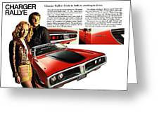 1971 Dodge Charger Rallye Greeting Card