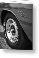 1971 Dodge Dart Swinger Greeting Card