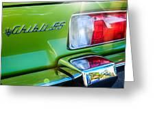 1971 Maserati Ghibli 4.9 Ss Spyder Taillight Emblem -0187c Greeting Card