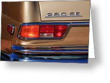 1971 Mercedes-benz 280se 3.5 Cabriolet Taillight Emblem Greeting Card