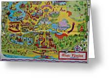 1971 Original Map Of The Magic Kingdom Greeting Card