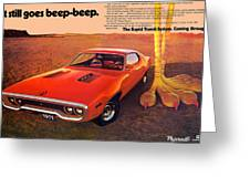 1971 Plymouth Road Runner Greeting Card