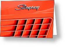 1972 Chevrolet Corvette Stingray Emblem 3 Greeting Card