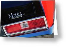 1972 Chevrolet Nova Ss Taillight Emblem -0355c Greeting Card