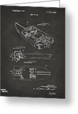 1972 Chris Craft Boat Patent Artwork - Gray Greeting Card