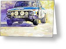 1973 Rallye Of Portugal Bmw 2002 Warmbold Davenport Greeting Card