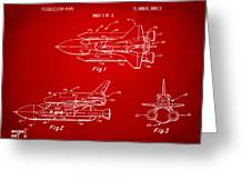 1975 Space Shuttle Patent - Red Greeting Card