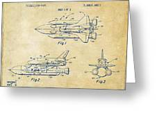1975 Space Shuttle Patent - Vintage Greeting Card