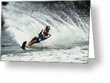 1980s Man Waterskiing Making Fan Greeting Card